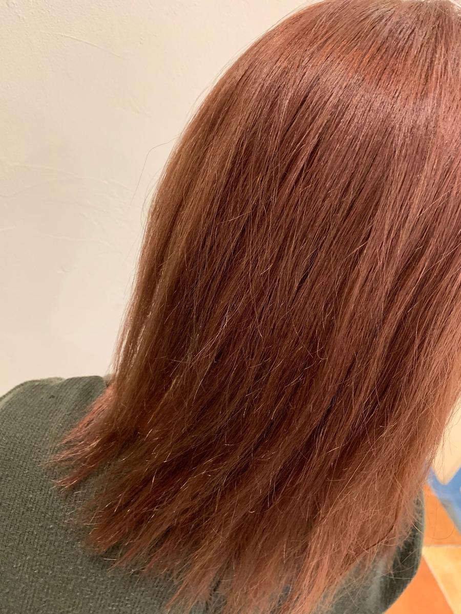 joemi by unami/新宿駅直結 土井陸おしゃれピンクベージュ