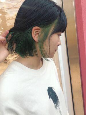 インナーカラー★グリーン