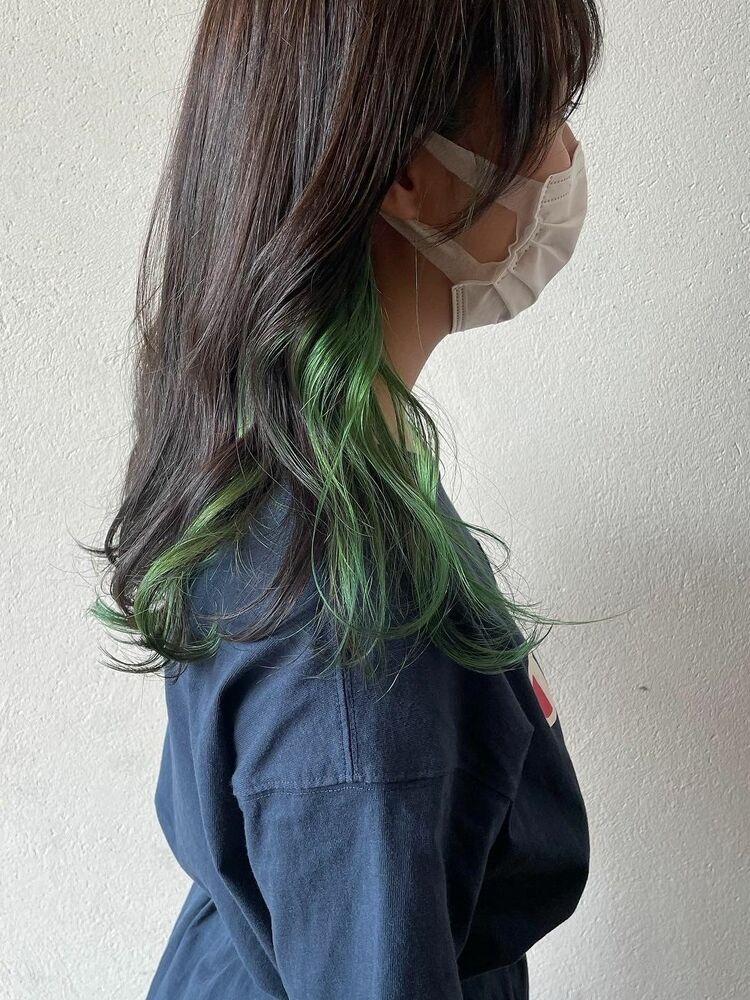 インナーカラーグリーン