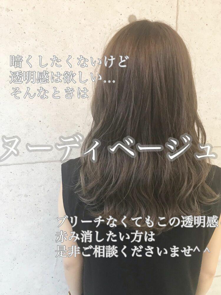 20代30代☆大人かわいいフォギーベージュ♪担当 戸田