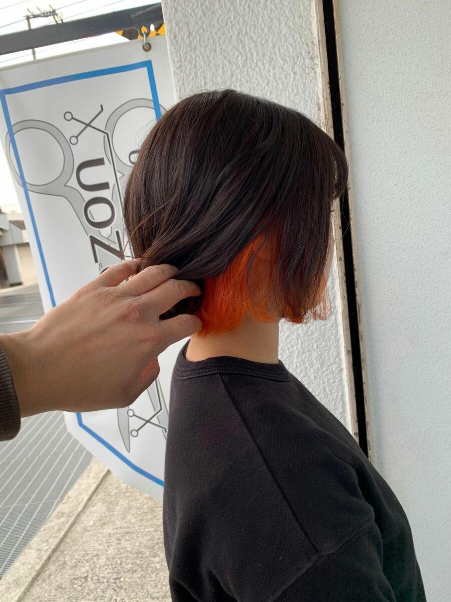 ☆インナーオレンジ☆