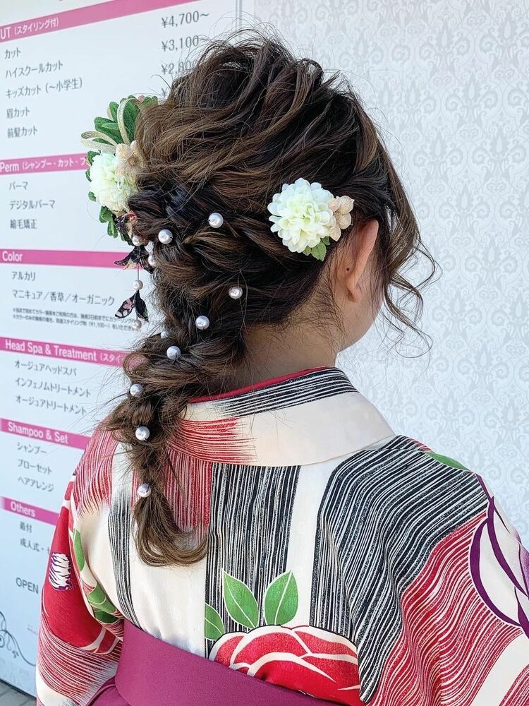 編みおろしスタイル