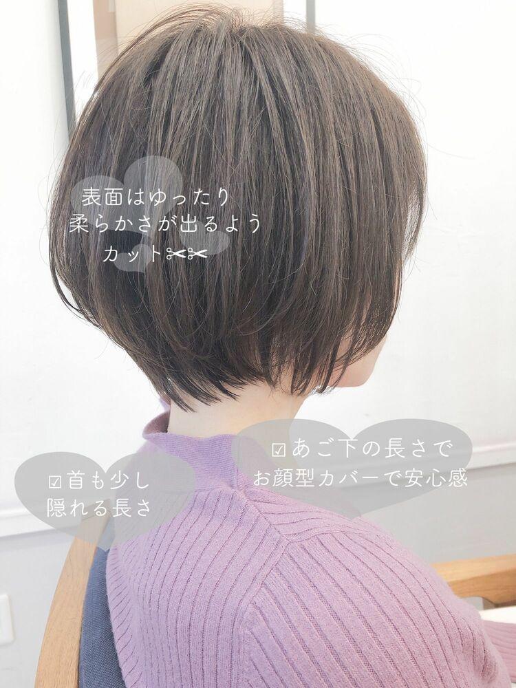 ひし形大人可愛いショートボブ 宮崎えりな インスタも見てみて下さい☆→@miyazaki.erina