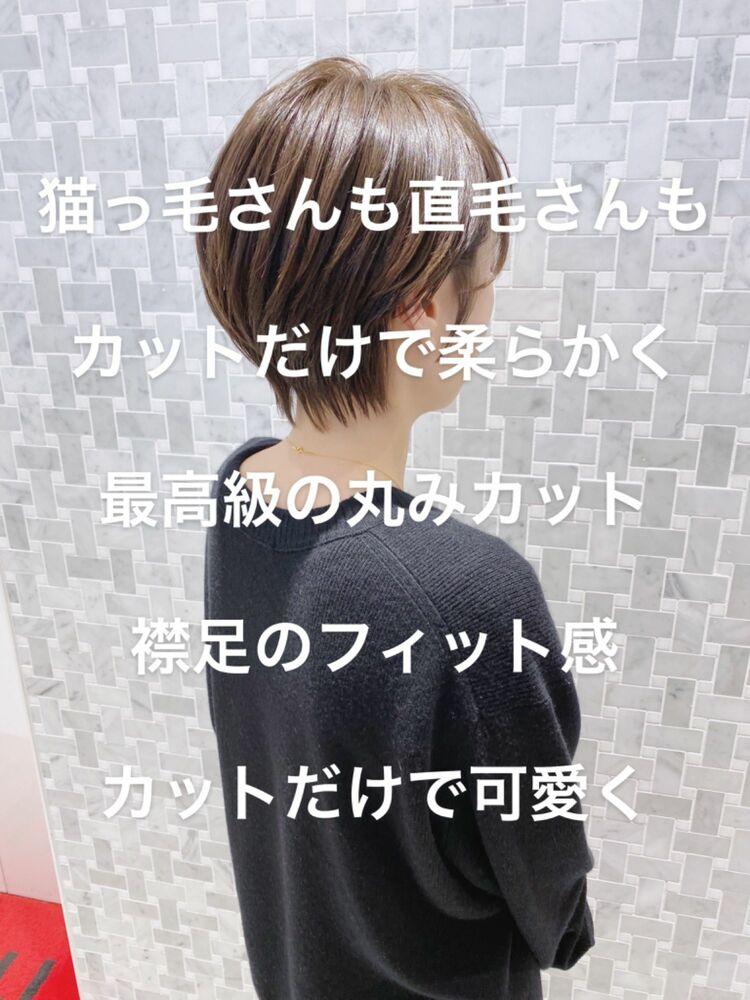 銀座 美容室 カット 上手 ショート ボブ イルミナカラー インスタ→naruhito_kamo