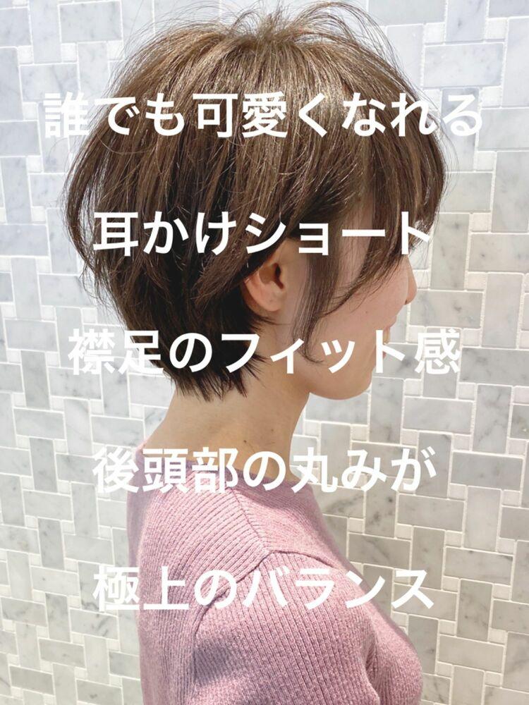 『MINX 銀座二丁目店 副店長 加茂 愛仁』丸みがキレイな極上ショートボブ×大人ハイライト