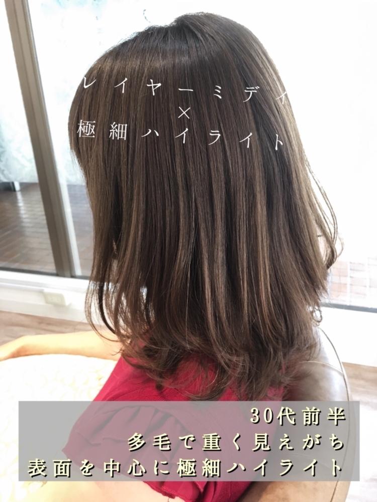 軽さをプラス☆極細ハイライト×重軽レイヤーミディ