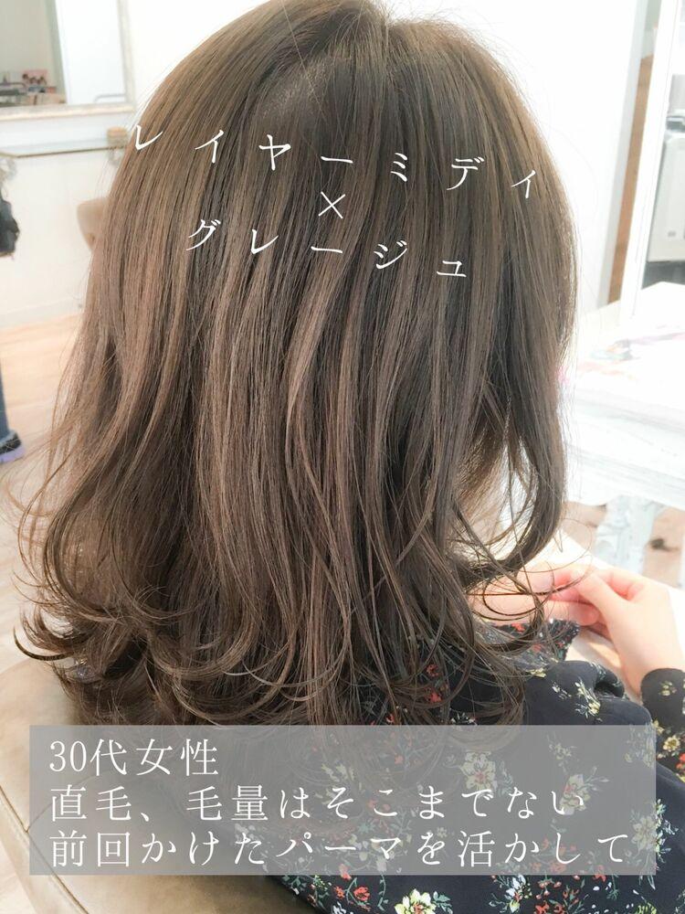 レイヤーミディ×グレージュ☆平日限定☆カット+プリンセスティアラカラー¥7700