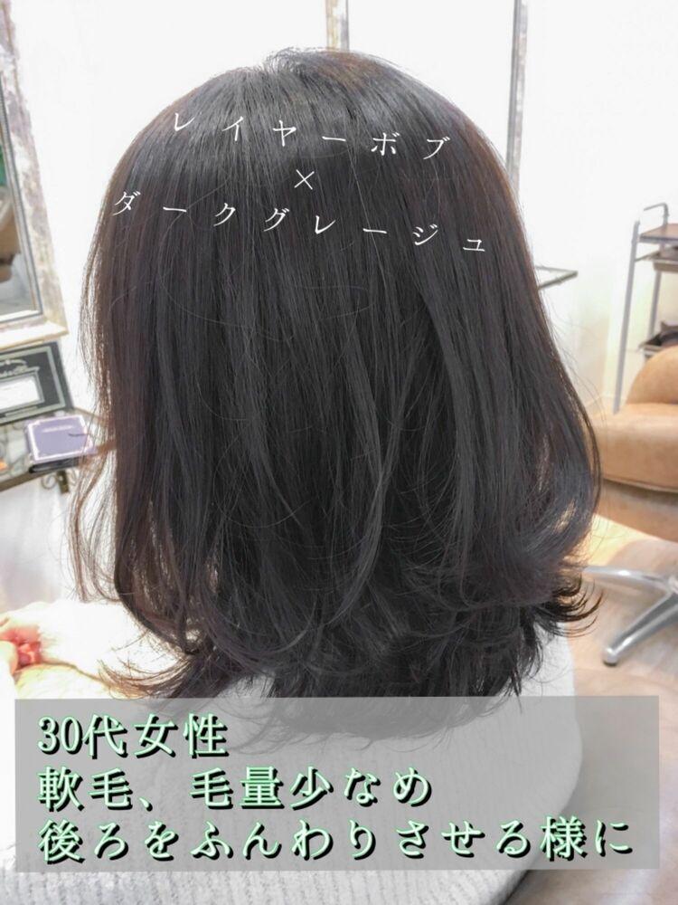 レイヤーボブ×ダークグレー☆平日限定☆プリンセスティアラカラー+カット¥7700