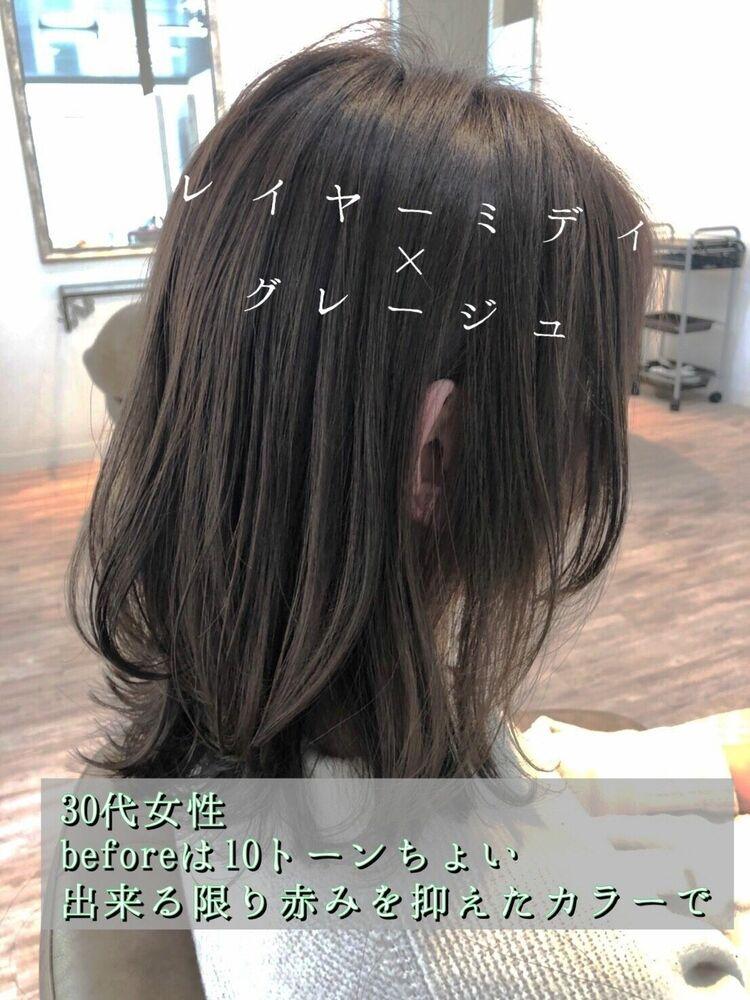 レイヤーミディ×グレージュ☆平日限定☆プリンセスティアラカラー+カット¥7700