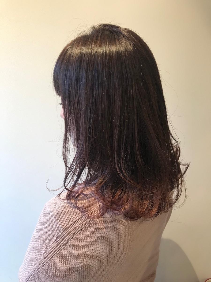 [裾カラー]ピンクヴァイオレット