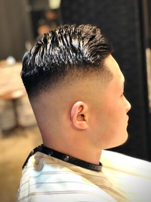Pompadour side part style