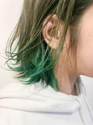 インナーグリーン