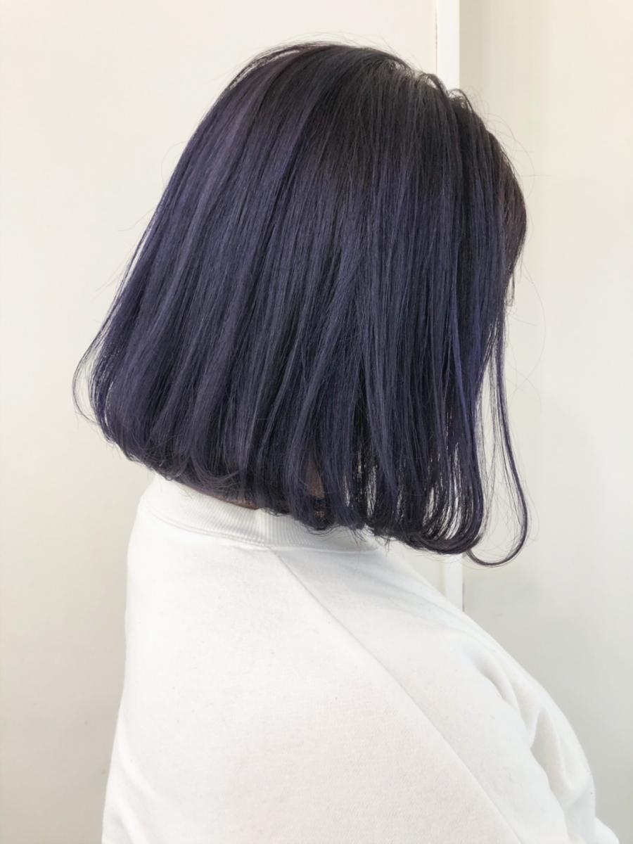 dark blue violet bob💜💙
