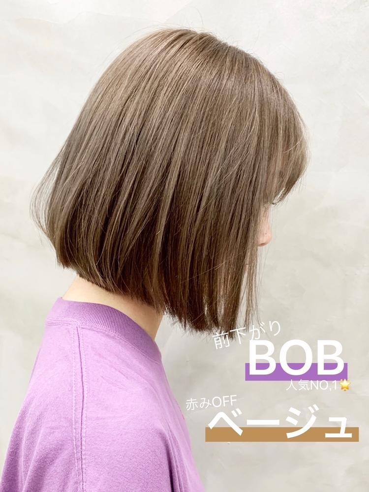 人気NO1☆前下がり小顔ボブ