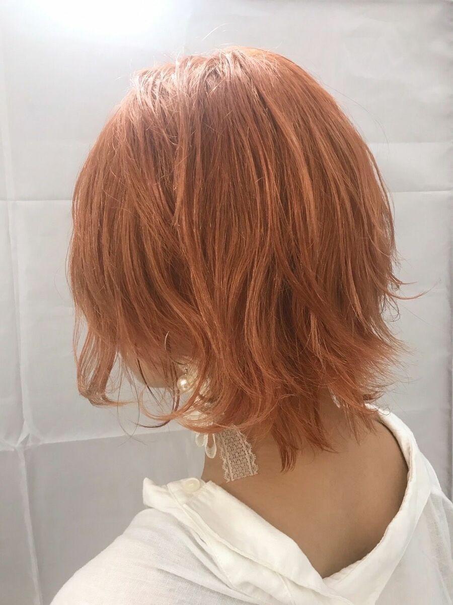 オレンジュカラー ハイトーンマッシュウルフ