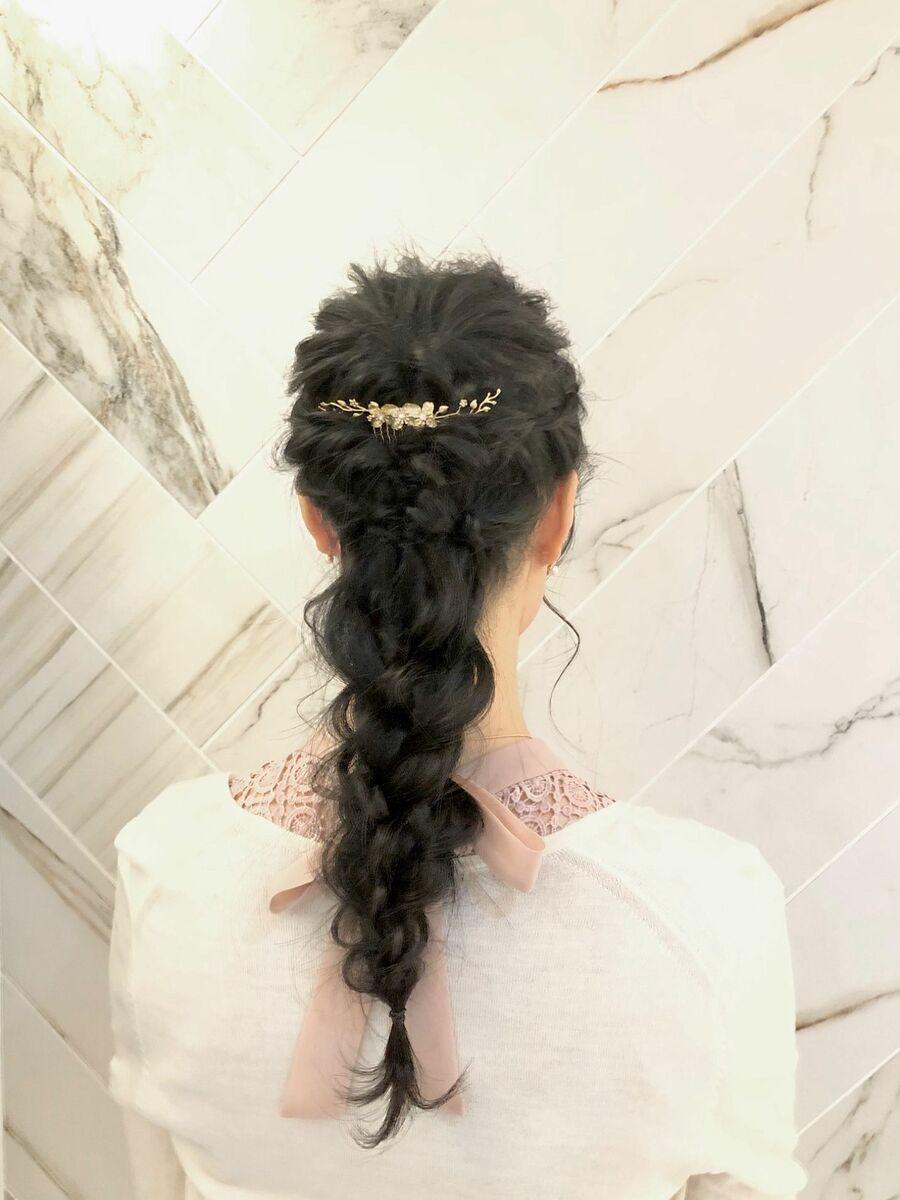 [✨結婚式ヘアセット✨]王道あみおろしスタイル