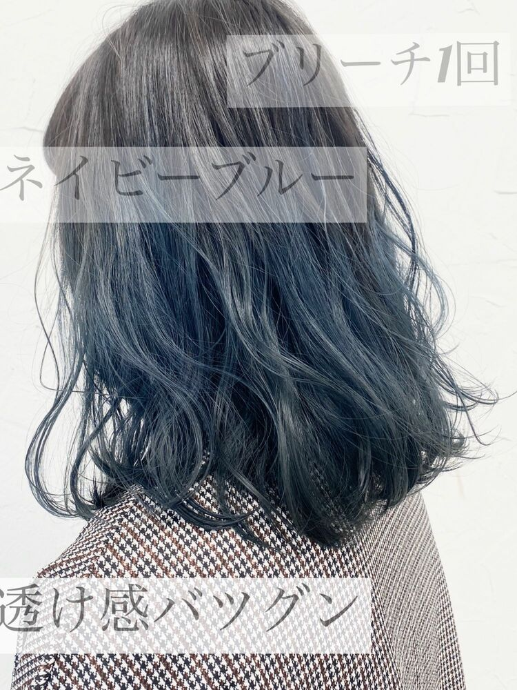 透明感ネイビーブルー//グラデーションカラー