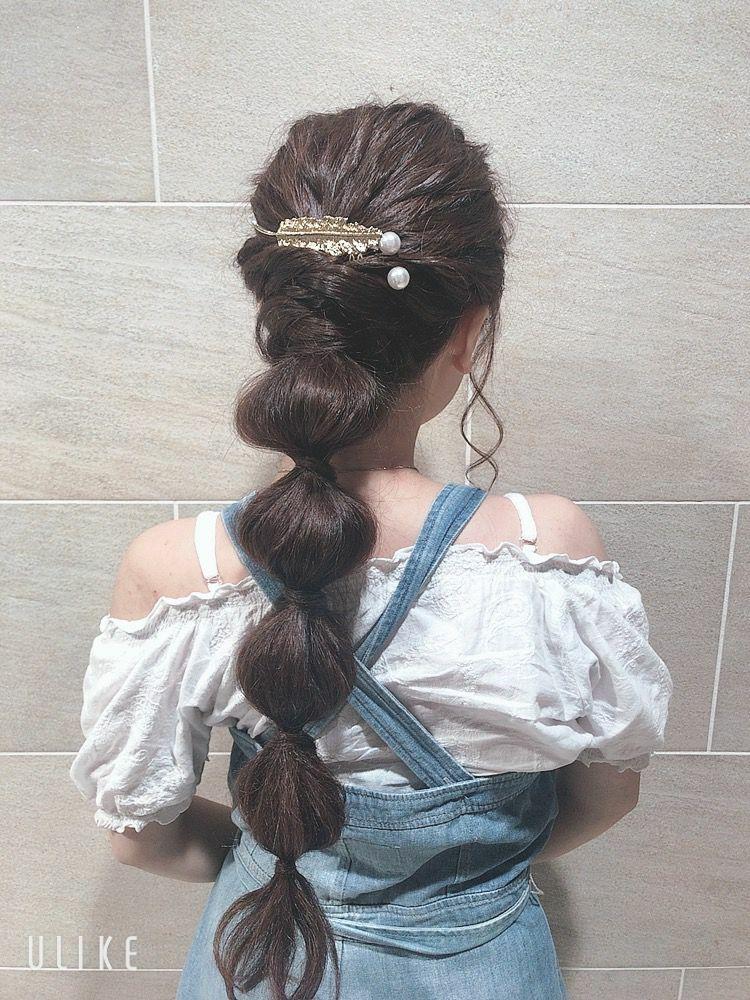玉ねぎヘアー