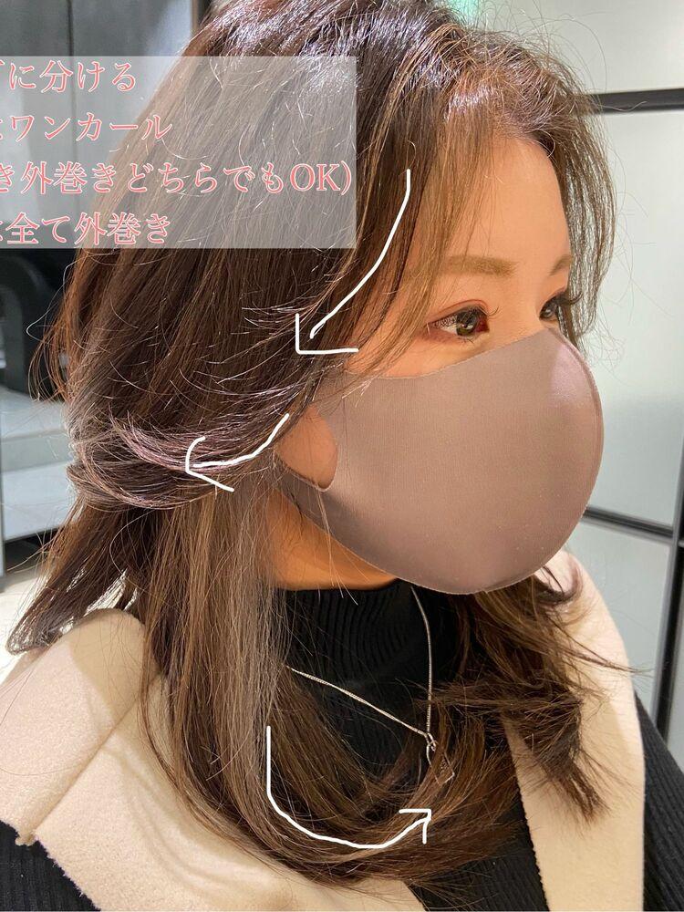 【韓国風】くびれ巻×フェイスフレーミング