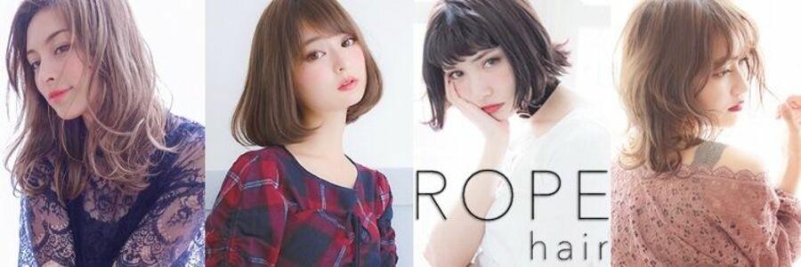 スタイリスト:ROPE hairのヘッダー写真