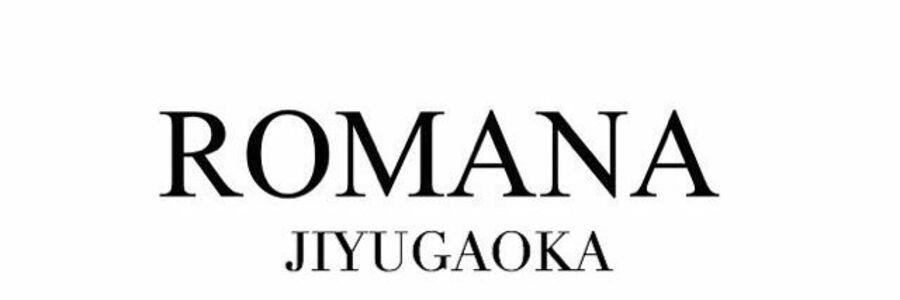 スタイリスト:ROMANA/倉島慎也/自由が丘のヘッダー写真