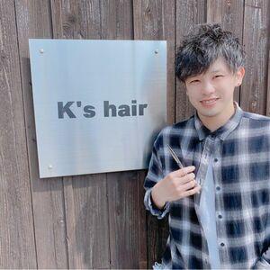 ヘアサロン:K's hair / スタイリスト:近藤 慎晃のプロフィール画像