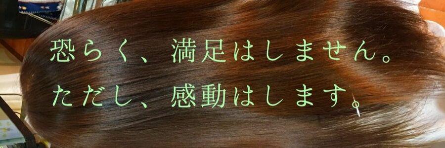 スタイリスト:YoshikatsuShiraiのヘッダー写真