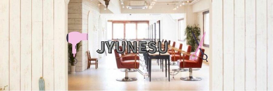 スタイリスト:JYUNESU 表参道店 東政史のヘッダー写真