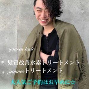 ヘアサロン:youres hair / スタイリスト:youres hair Daiのプロフィール画像
