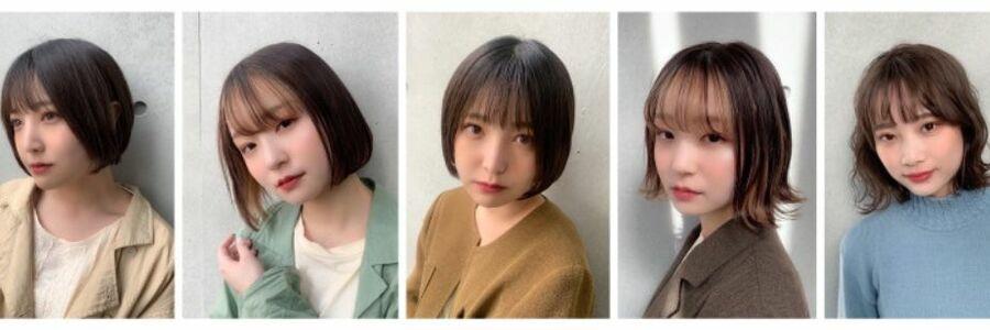 スタイリスト:鎌田なぎさのヘッダー写真