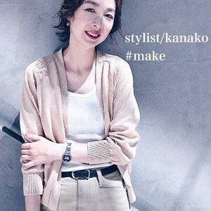 ヘアサロン:Door / スタイリスト:kanakoのプロフィール画像