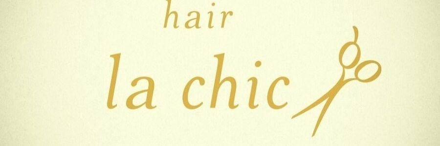 スタイリスト:hair la chicのヘッダー写真