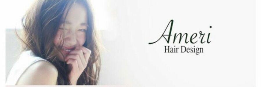 スタイリスト:Ameri新宿 Annaのヘッダー写真