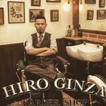 ヘアサロン:HIRO GINZA BARBER SHOP 新宿店、BARBERSHOP 横浜店 / スタイリスト:張替 光輝