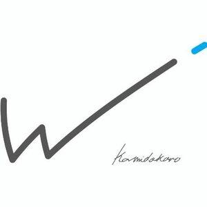 ヘアサロン:W-ワット-新宿 / スタイリスト:sakiのプロフィール画像