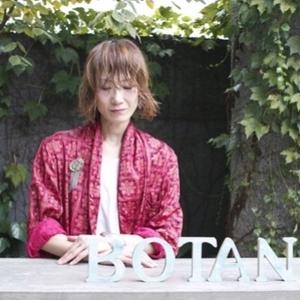 ヘアサロン:BOTAN / スタイリスト:にしむらまこのプロフィール画像