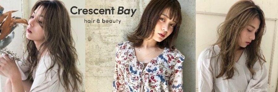 スタイリスト:Crescent Bay 今井のヘッダー写真