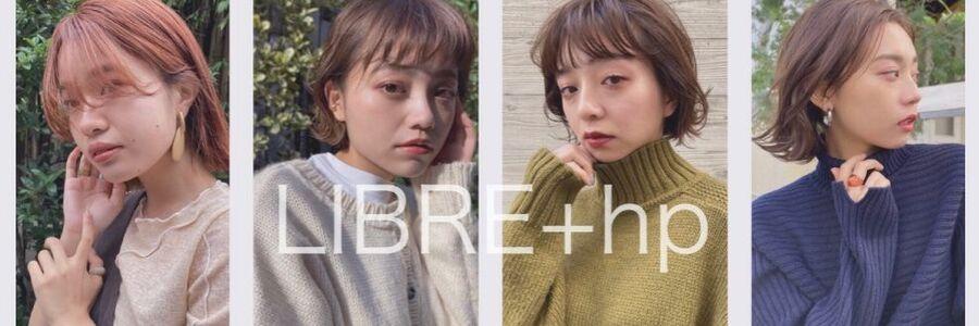 スタイリスト:LIBRE 平井 健一のヘッダー写真