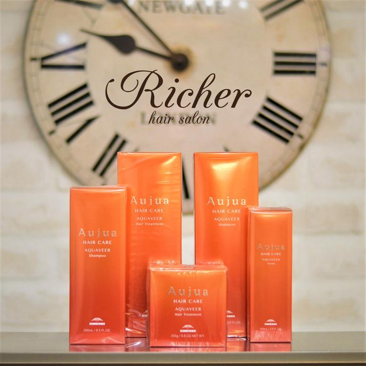 Richer hairsalonの製品・サービスの画像