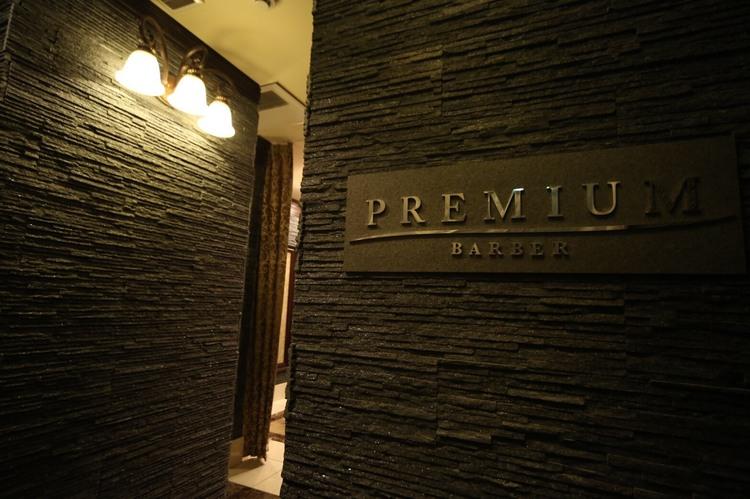 PREMIUM BARBER 赤坂店