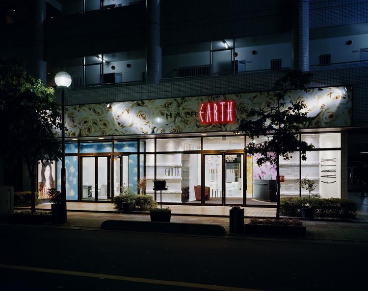 EARTH 西川口店の画像
