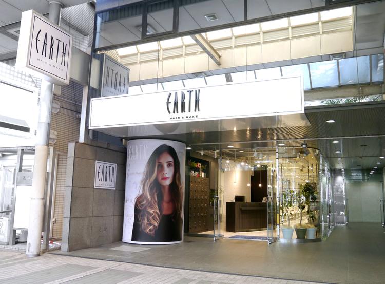 EARTH 川崎店