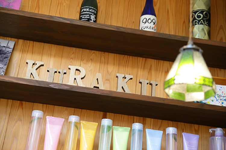 KURAKU 笹塚店の画像