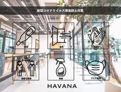 HAVANA 天神の衛生情報の画像