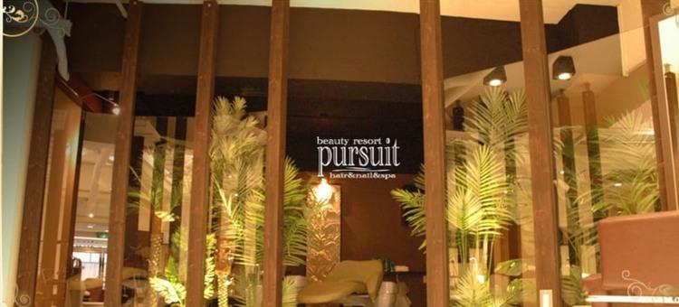 pursuit meguroの画像