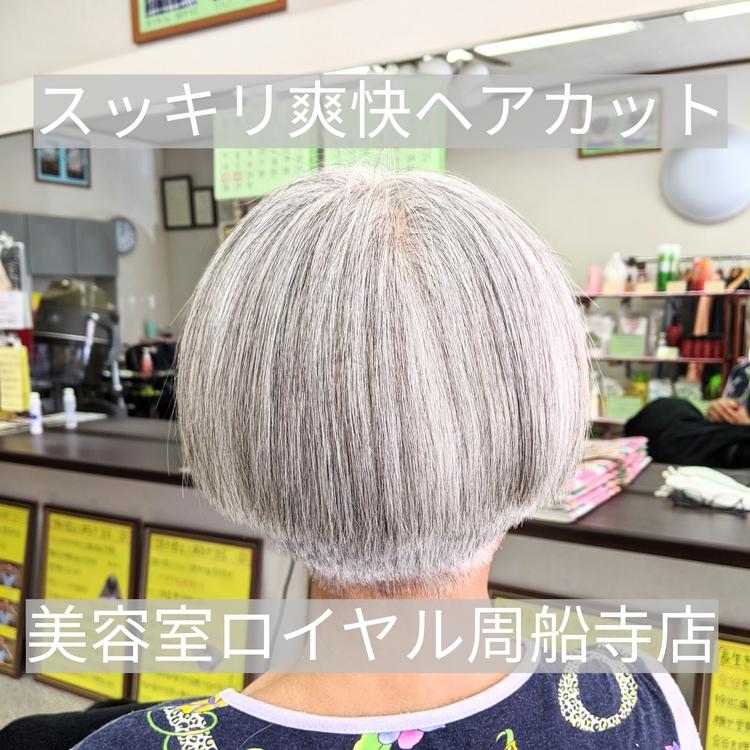 美容室ロイヤル周船寺店の画像