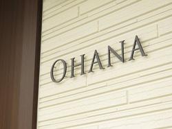 Hair Aesthetic Salon OHANAの外観の画像