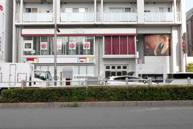 EARTH 赤羽店
