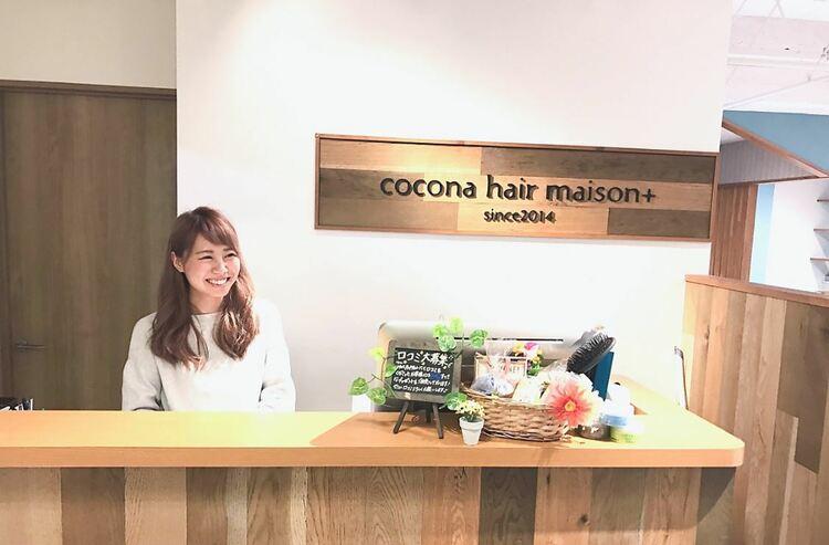 cocona hair maison+の画像