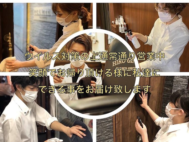 HIRO GINZA 池袋東口店